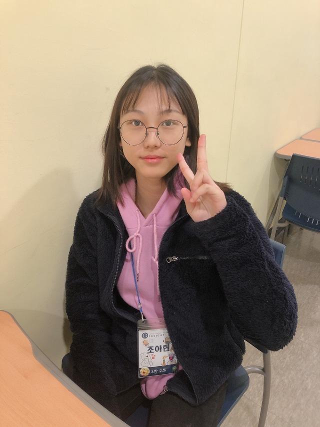 학생인터뷰(3-2 조아현).jpg
